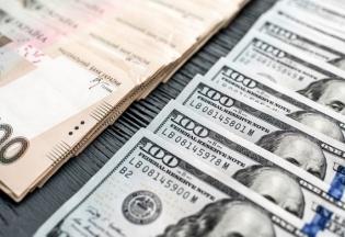 Що таке наявний курс валют і як він встановлюється?