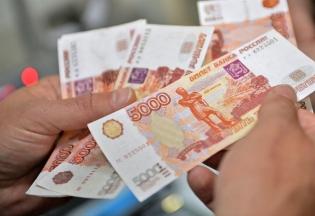 Курс рубля на сьогодні: вигідний обмін від Money 24