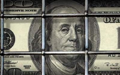 курсы валют черный рынок Одесса