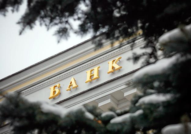 курс валют в банках одессы