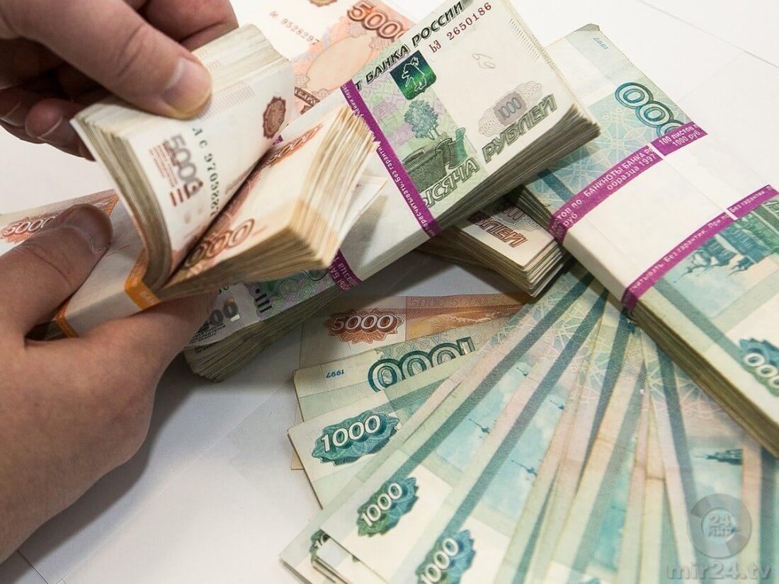 курс рубля на сегодняшний день