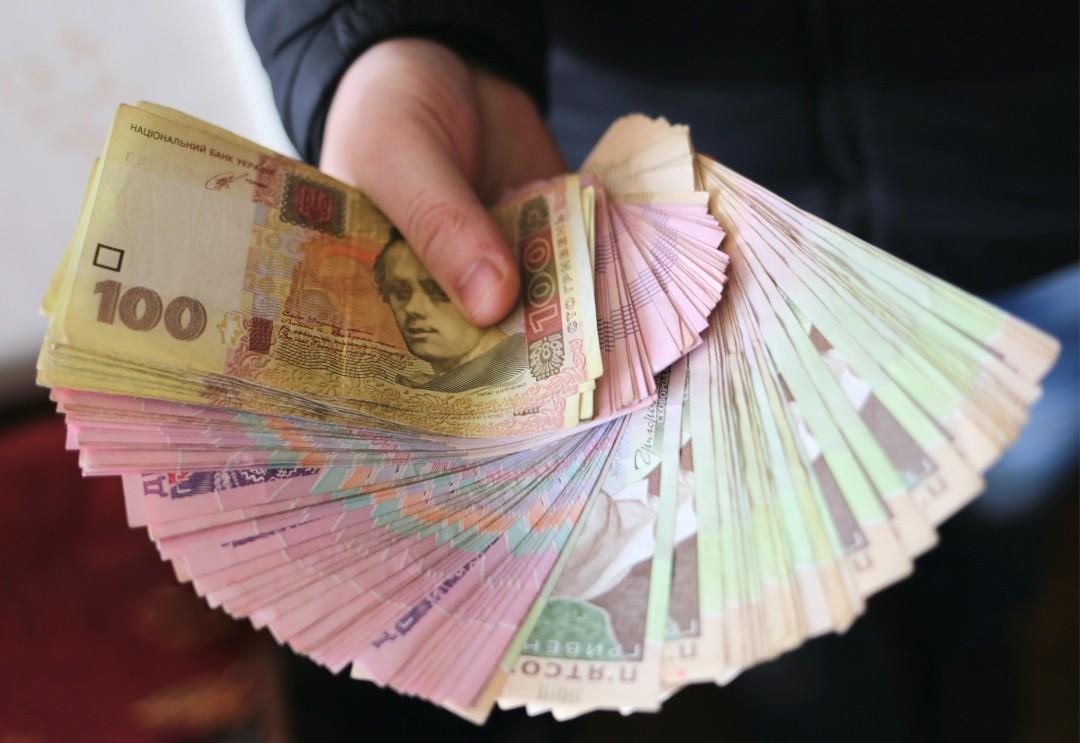 переказ грошей з України